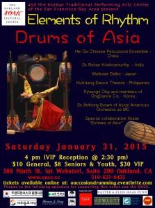 DrumFlier_Jan15