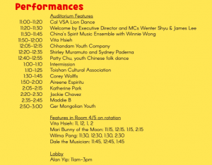 OACC 2016 LNY Schedule Performances