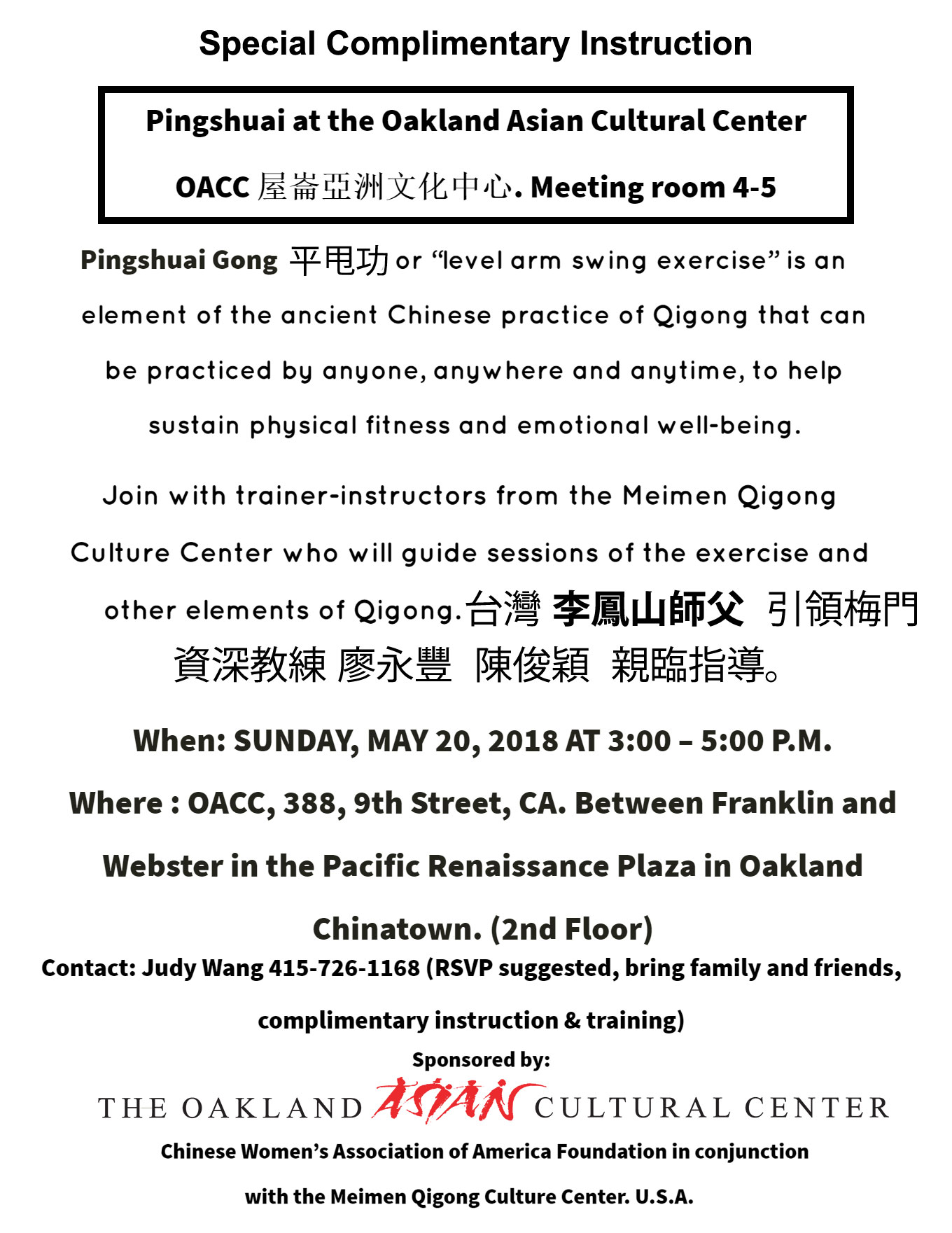 Oakland Asian Cultural Center - In the heart of Oakland Chinatown