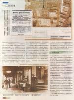 RTEmagicC_Exhibit_2_01.JPG